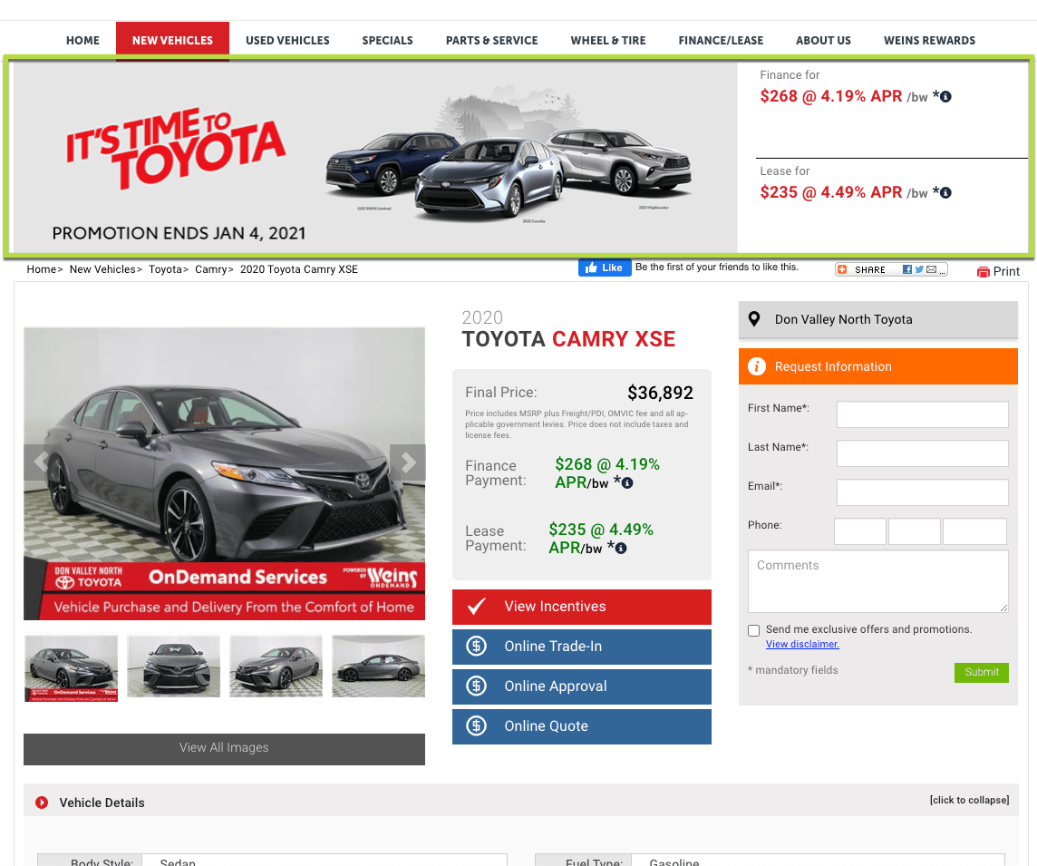 Dynamic Inventory Banners with Current Promotions